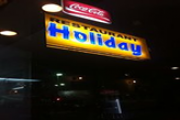 Ресторан Холидеј
