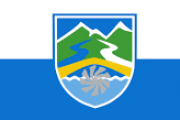 Општина Маврово и Ростуше