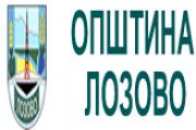 Општина Лозово