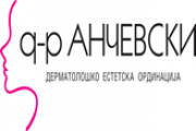 Др Анчевски Ласер Лаб