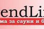 ТРЕНДЛИНЕ