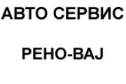 Рено Вај