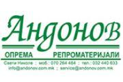 Андонов